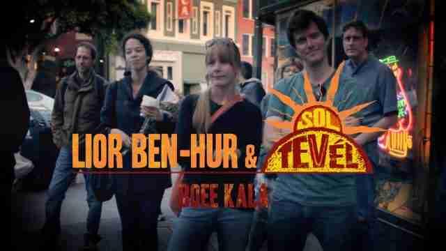 Lior Ben-Hur & Sol Tevél Jewish Reggae San Francisco